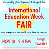 flyer for the international education week fair